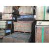 IPE Lapacho 25 x140 x4.250 dwustronnie gładka